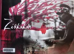Couverture du livre Ziskakan