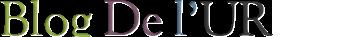 Blog de l'Université de La Réunion
